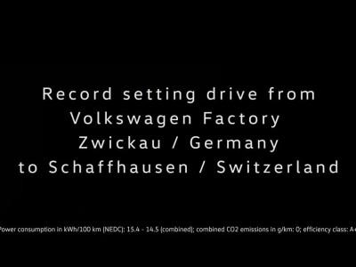 Ατομικό ρεκόρ αυτονομίας για το Volkswagen ID.3!