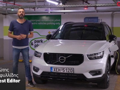 GOCAR TEST - Volvo XC40 T5 Recharge Plug-In