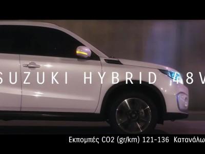 SUZUKI HYBRID 48V SUV VITARA & S-CROSS 2021 ad