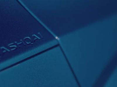 Νέο Nissan Qashqai - Έρχεται στις 18 Φεβρουαρίου