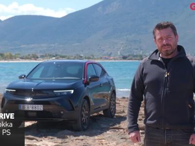 GOCAR TEST - Opel Mokka 1.2T 130PS AT8 2021