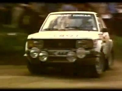 Νέα Exige R-GT Rally Car