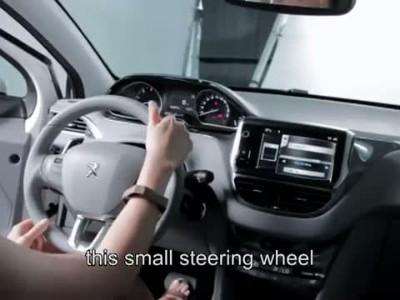 Peugeot 208 Il Design